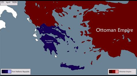 Ottoman Empire Greece Ottoman Empire Greece 28 Images Ottoman Empire Map Stock Photos Ottoman Empire Map Stock