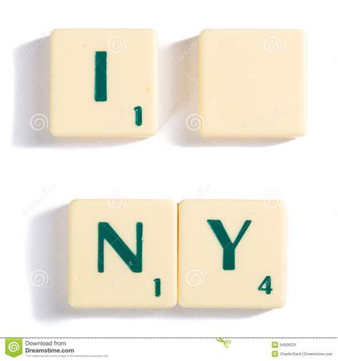 ny scrabble scrabble letter tiles for i blank ny concept stock photo