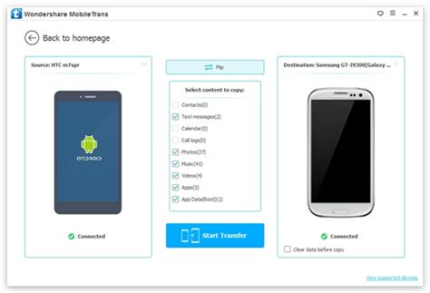 transfer data from android to android two ways to transfer data from motorola to new one