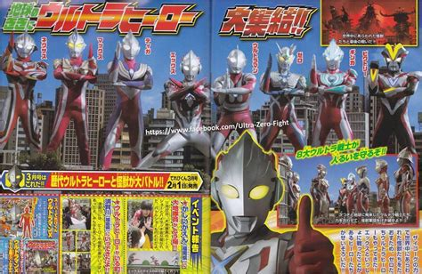 ultraman x film 2016 tokusatsu community of the philippines december 2015