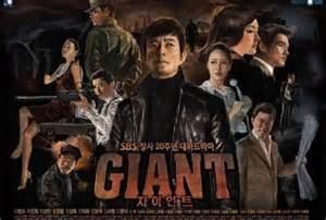 film drama korea giant preview sbs tv series quot giant quot hancinema the korean