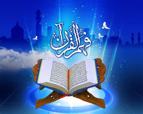 Al Qur An Perak K keajaiban ilmu matematika dalam al qur an belajar al qur