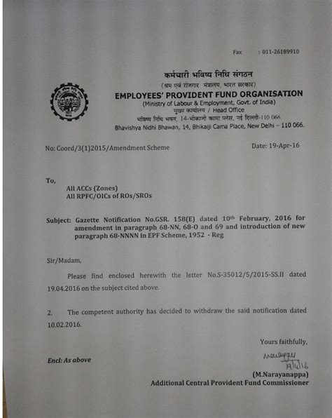 amendments in provident fund epf eps edli wef 01 09 2014 notification pioneer hr solutions pvt ltd
