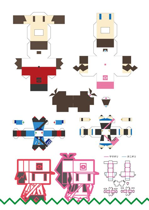 Easy Papercraft Templates - 3d cutouts printable images images