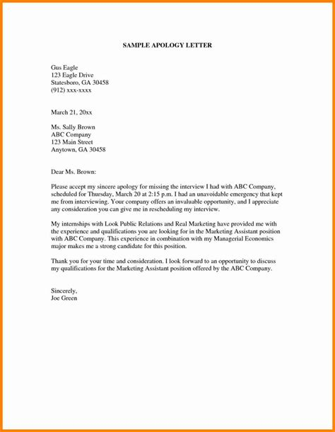 Sle Letter Official Letter business letter sle for apology 28 images business
