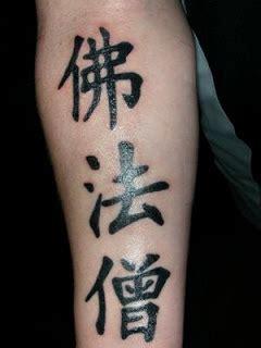tato huruf cina keren  artinya senitatonet