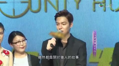 film lee min ho kembar 17 best images about lmh bounty hunters 2016 on