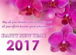 happy new year 2017 wishes messages shinetalks