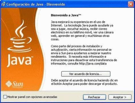 descargar java policy gratis en espaol m 225 quina virtual java 8 66 descargar gratis en espa 241 ol