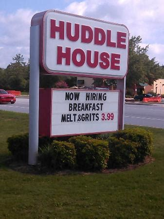 huddle house fort gordon huddle house picture of huddle house fort gordon tripadvisor