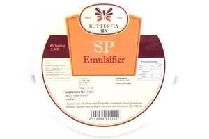 Sp Pengembang Kue butterfly sp emulsifier pengembang kue sp 2 5oz 24 units 8992984621222 sp