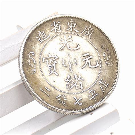 traditional feng shui traditional feng shui dragons lucky coin