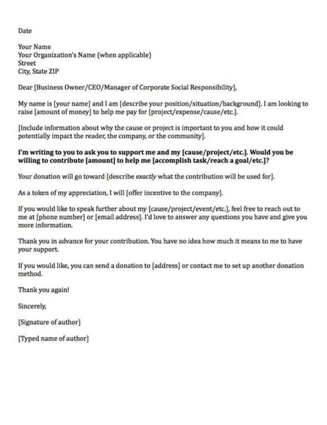 letter  recommendation sample email