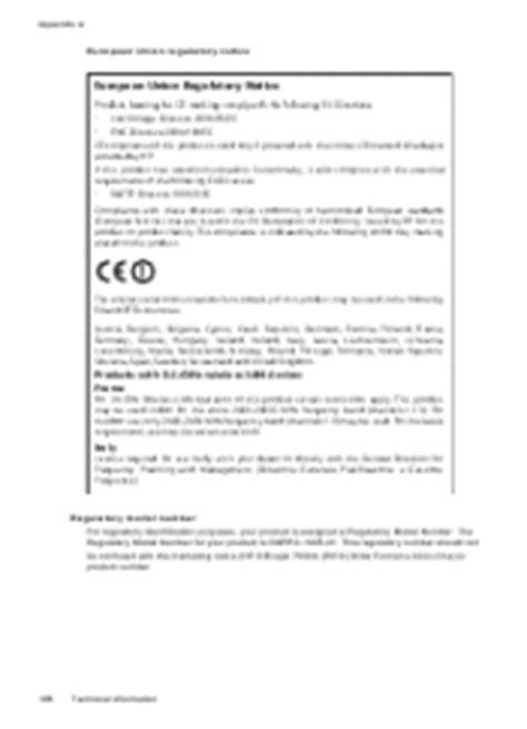 reset hp officejet 7500 e910 how to reset ip adress hp 7500a hp officejet 7500a support