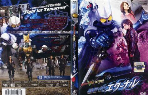Dvd Kamen Rider W Lengkap smileone dvd rakuten global market dvd kamen rider w returns mask ライダーエターナル used dvd
