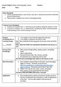 lesson plan template with common standards common aligned lesson plan template pdf