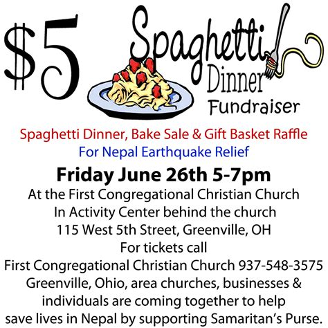 fundraiser dinner tickets template darkejournal spaghetti dinner bake sale and gift