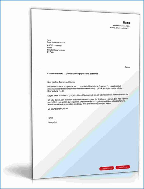 Musterbrief Widerspruch Amtsgericht Stellungnahme Schreiben Vorlage Invitation Templated