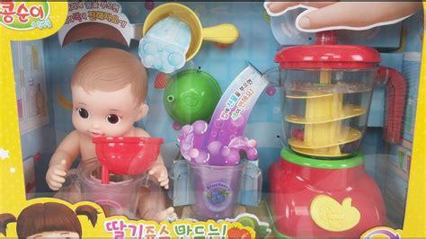Mainan Blender boneka bayi mainan jus pengaduk pencur baby doll mixer blender with velcro fruit juguete