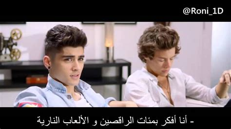 the blog of various categories shameda s 1d pics post 4 one direction best song ever بداية الاغنية مترجمة