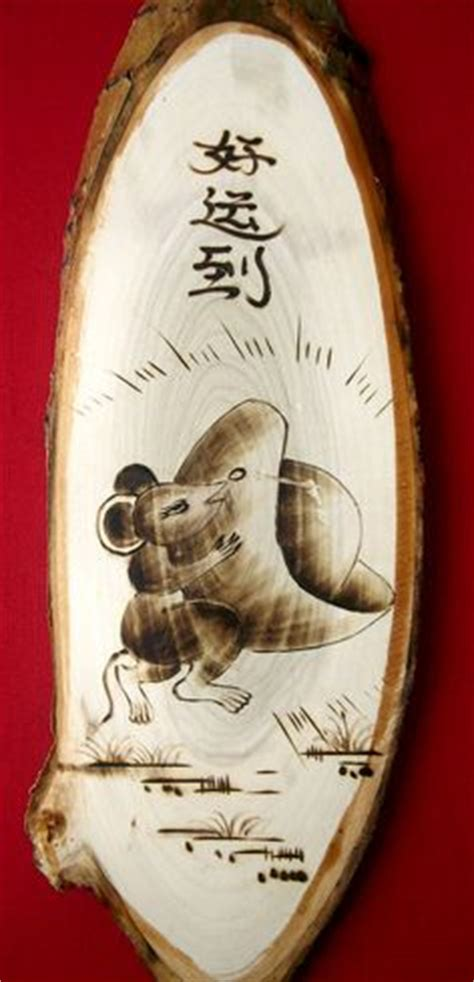 1000 images about chinese new year s on pinterest