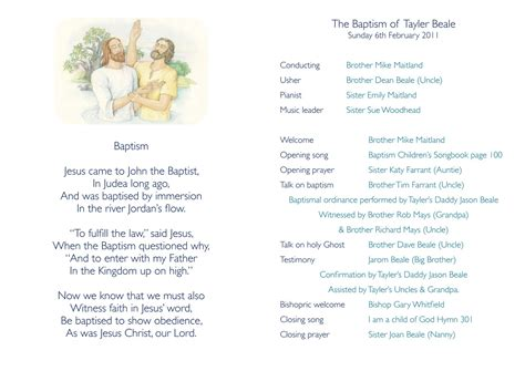 baptism program template lds baptism program sle just b cause