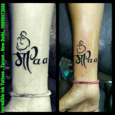 tattoo education maapaa maapaa ink