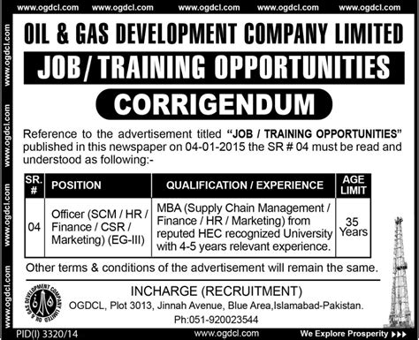 Government For Mba In Hr by And Gas Development Company Ltd 2015 Dae Education