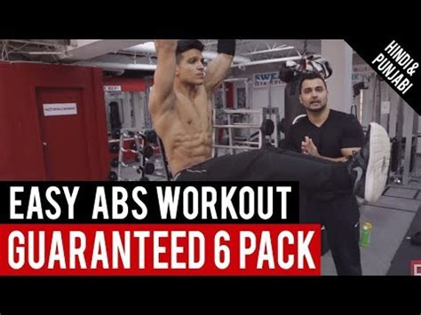 easy abs workout for guaranteed six pack punjabi