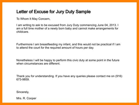 7 excuse letter for jury duty lpn resume