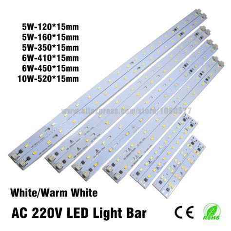 my lighting source coupon code 10pcs ac 220v high brightness led light bar strip
