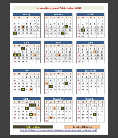 calendar 2014 template australia haryana india holidays 2014 holidays tracker