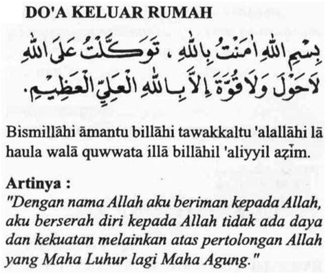 Salam Doa Masuk Rumah 1 bacaan doa keluar rumah dan doa masuk rumah media pustaka