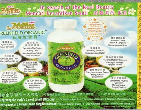 Melilea Soya Bean the function for the functional food melilea organic organic food melilea the