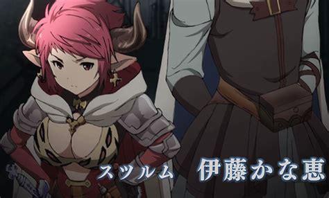 l anime granblue fantasy en teaser vid 233 o 2