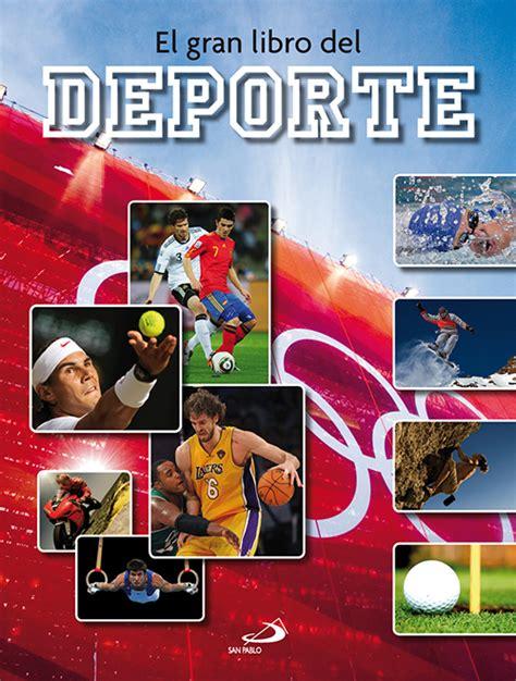 el gran libro del el gran libro del deporte librera deportiva