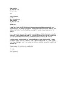 Business Letter Thank You For Interview Example Post Interview Thank You