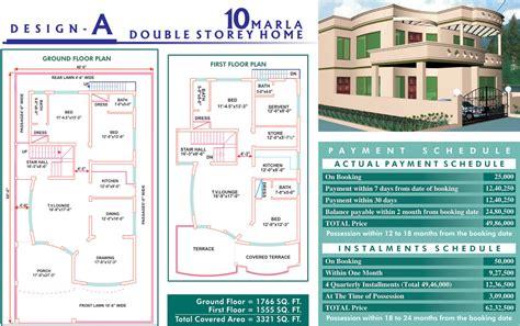 home design plans 25 40 100 home design plans 25 40 28 1000 sq ft house 40