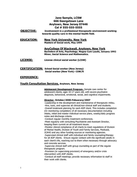objectives of career guidance resume objective exles for youth counselor resume