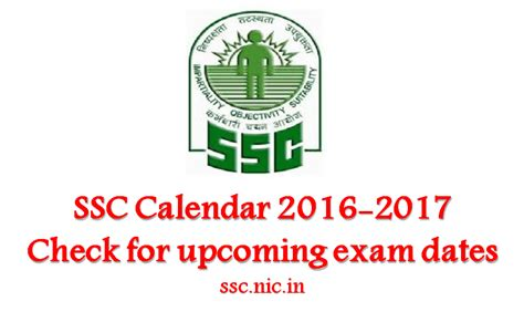 Wmu Mba Tentative Schedule by Ssc Released Tentative Schedule For Forthcoming Exams At