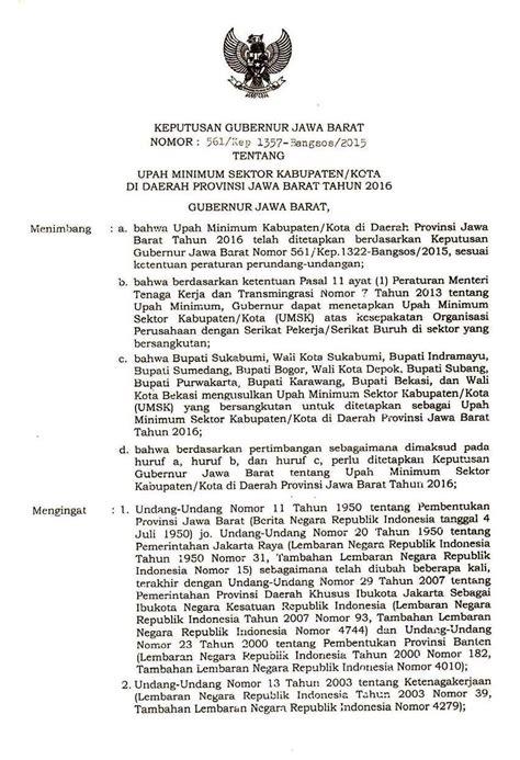 surat keputusan umsk provinsi jawa barat 2016