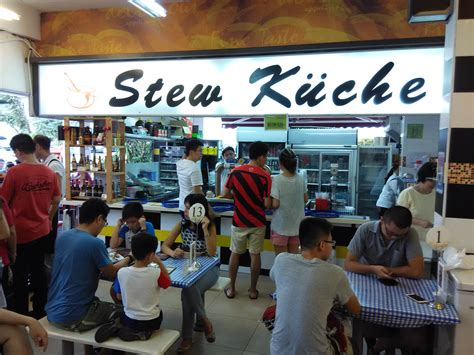 stew kuche singapore stew kuche two wings blk 119 bukit merah 1
