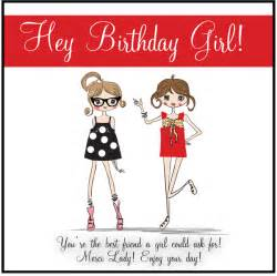 free birthday cards for friends printable