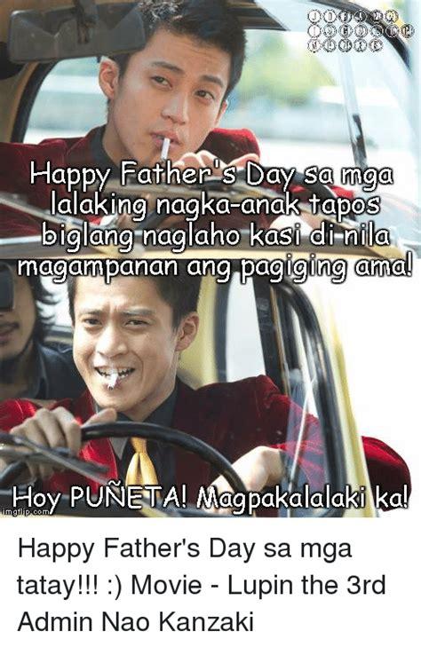 fathers day sa happy fathers day sa mga alaking nagka anak tapos biglang