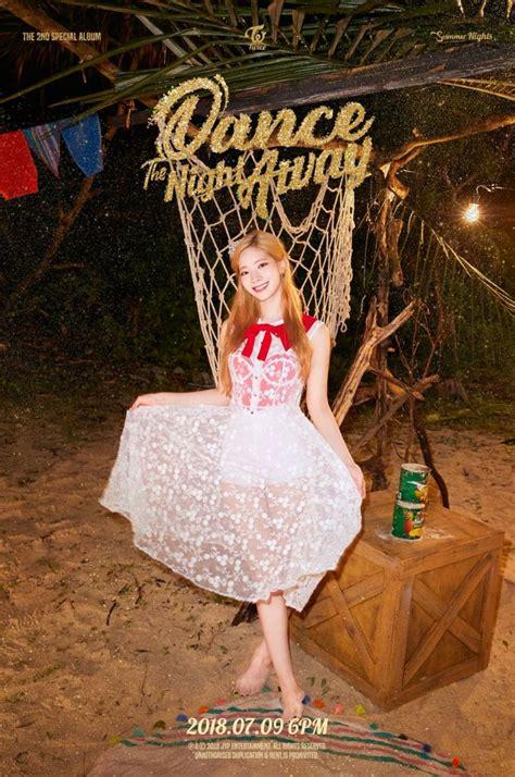 summer nights  special album teaser