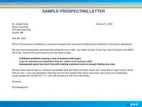 Photo price increase letter format images