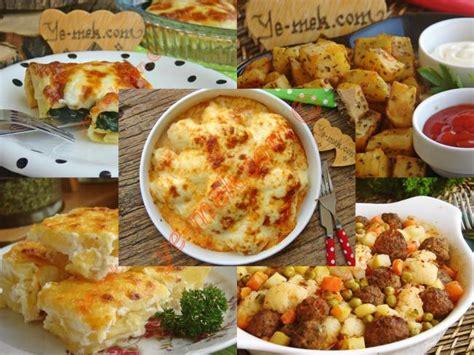 baharatli kurabiye tarifi yemegi gorsel yemek tarifleri sitesi fırında sebze yemekleri en kaliteli yemek tarifleri sitesi