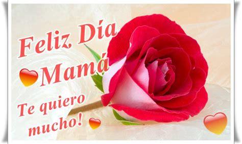 imagenes de rosas feliz dia delas madres d 237 a de la madre tarjetas de im 225 genes de rosas y frases