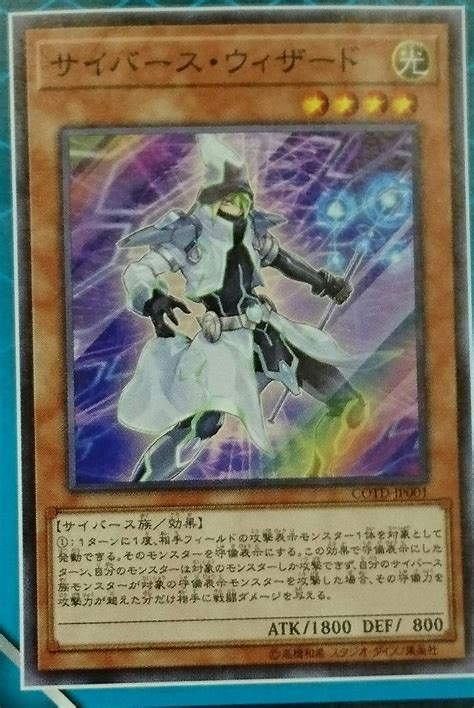 yugioh deck release dates the organization v jump code of the duelist
