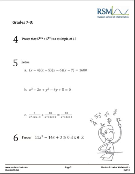 Russian Math Worksheets by Kangaroo Math Test Papers Grade 4 Mid Term Examination